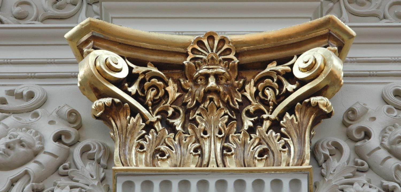 Concert Hall plasterwork
